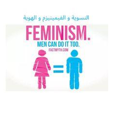 النسوية و الفيمينيزم و الهوية Feminism – Hello sweety What Does Feminism Mean, Feminism Definition, Train Of Thought, Gender Inequality, Hispanic Women, Intersectional Feminism, Equal Rights, We The People, Feminism