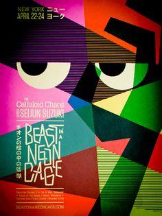"""Affiche pour le festival de films du réalisateur Seijun Suzuki """"Beast in a Neon Cage"""". L'illustration fait référence aux personnages de ces films."""