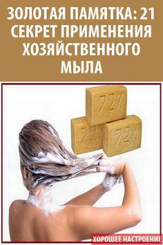 Alternative Treatments, Myla, Keep Fit, Helpful Hints, Projects To Try, Household, Cancer, 21st, Remedies