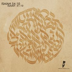Isaiah 54:10 by hebrew-tattoos.com #hebrew #hebrewtattoo #hebrew_tattoos…