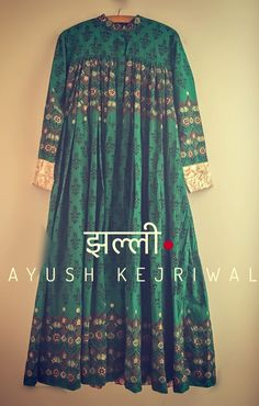 Gypsy Dress by Ayush Kejriwal For purchases email me at… Pakistani Dress Design, Pakistani Outfits, Indian Outfits, Gypsy Dresses, Indian Dresses, Indian Attire, Indian Wear, Kurta Designs, Blouse Designs