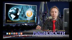 3 декабря 2015 (чт) Bitcoin получит Нобелевскую премию