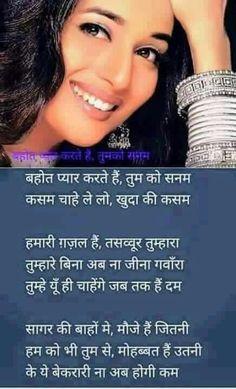 My fevrt song Romantic Song Lyrics, Old Song Lyrics, Beautiful Lyrics, Cool Lyrics, Song Lyric Quotes, Hindi Old Songs, Hindi Movie Song, Film Song, Movie Songs