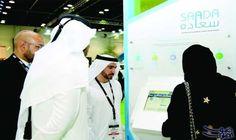 """""""صحة دبي"""" تطلق خدمة التسجيل الذاتي في…: اعلنت هيئة الصحة في دبي عن توفير خدمة التسجيل الذاتي في برنامج سعادة للتأمين الصحي الذي يعد…"""