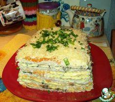Замечательный закусочный тортик всегда у нас на праздничном столе!