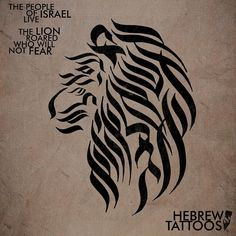 The quote from Amos 3:8 The lion has roared - who will not fear?