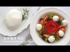 집에서 실패없는 모짜렐라치즈만들기 자세한설명 Homemade Mozzarella Cheese - YouTube