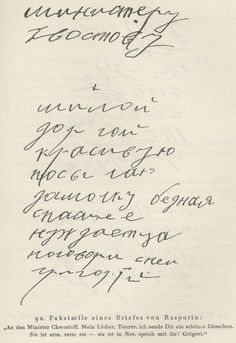 #Rasputin Grigori Jefimovitsj   Rasputin's handwriting in a request to minister Khvostov. From: René Fülöp-Miller (1927) Rasputin: The Holy Devil. According to Shelley he was taught handwriting by the Tsarina.