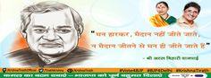 जनता का भारी समर्थन भाजपा के साथ अब देंगे हम स्थिर और विकासशील सरकार #Vote4BJP #ModiPMBediCM #BJP4Delhi