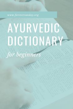 Ayurvedic dictionary If you are completely new to Ayurveda all the different Sanskrit terms can be overwhelming. Trying to distinguish ama from mala and gunas from doshas? Then start here with this ayurvedic dictionary for beginners. Ayurveda Vata, Ayurvedic Healing, Ayurvedic Diet, Ayurvedic Recipes, Holistic Healing, Ayurvedic Therapy, Pitta Dosha, Ayurvedic Remedies, Ayurvedic Herbs