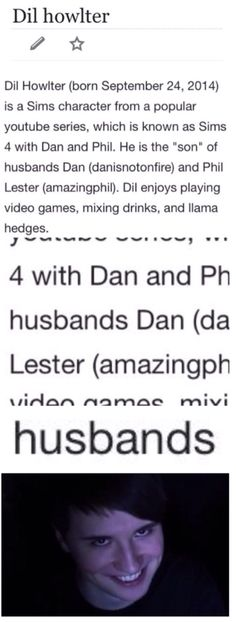 They fricking put Phil's last name yes.< Yeah but it's Wikipedia.... Anyone can write anything on it.