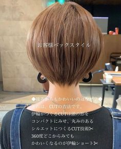 Pin on 髪型 Girls Shaved Hairstyles, Short Hairstyles For Thick Hair, Short Bob Haircuts, Short Hair Cuts, Japanese Short Hair, Asian Short Hair, Short Textured Hair, Short Hair With Layers, Medium Hair Styles For Women