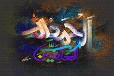 ISLAMIC PAINTING, CALLIGRAPHY, ART, OIL PAINTINGS: January 2016
