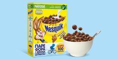 Διαγωνισμός Mednutrition. - Κερδίστε 3 συσκευασίες δημητριακών NESQUIK (6 νικητές) - https://www.saveandwin.gr/diagonismoi-sw/diagonismos-mednutrition-kerdiste-3-syskevasies-dimitriakon-nesquik-6/