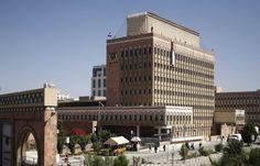 اخبار اليمن الان عاجل مفاجأة صادمة : المركزي اليمني يكشف عن ما تبقي من الوديعة السعودية في البنك