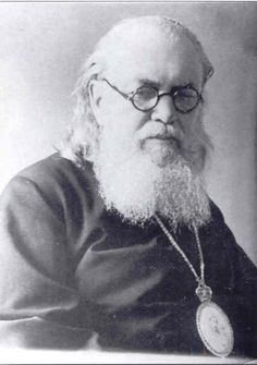 Orthodox Christianity, Byzantine Icons, Priest, Saints, Spirituality, Google, Pictures, Photos, Spiritual