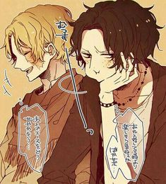 Read ♥LawLu♥ from the story Imágenes LawLu (One Piece) by (Kishibe Queen) with reads. ¡Y traigo mas Law. One Piece Comic, Zoro One Piece, One Piece Ship, One Piece Ace, One Piece Fanart, One Piece Images, One Piece Pictures, Tsurezure Children, Ace Sabo Luffy