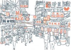 Hong Kong Illustration.