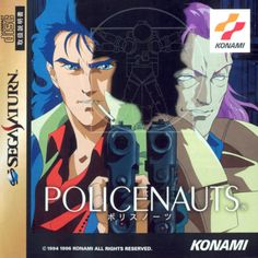 This needs to come out in the US, preferably on Sega Saturn - Policenauts (Sega Saturn)