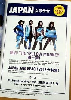 15年ぶりにTHE YELLOW MONKEYのメンバー4人にインタヴューします!来月号JAPANの表紙巻頭!