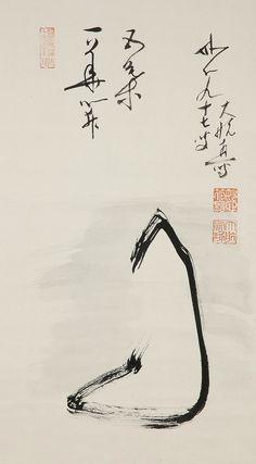 Daruma by Furukawa Taiko 古川大航 (1871-1968), Rinzai monk, 22nd abbot of Myoshin-ji.
