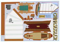 Chinese sailing boat, by German site Kakibogen. r