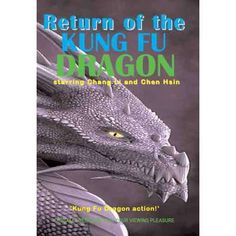 Return of the Kung Fu Dragon movie DVD Chang Li & Chen Hsin