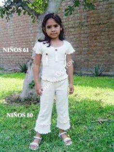 Lässige 3/4 #Mädchen #Hose mit einer passendem #T-Shirt im Set. Größen für Kinder vom 5. bis zum 10. Lebensjahr. Unsere verarbeitete #Pima #Baumwolle ist naturbelassen und nicht chemisch gefärbt. Natürliche #Mode, freundlich zu Ihrer Haut und Umwelt, aus #Peru