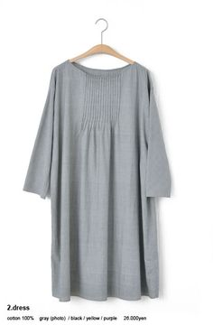 Handwoven Cotton | [ JURGEN LEHL ] online shop    But I would look like a bus in this.