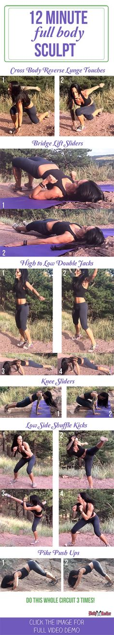 YOU can do this workout absolutely anywhere. I happened to be up in the Flatirons in Boulder, Colorado and had to take advantage of the landscape! You can modify this workout in several ways: use the notes below the video for alternate moves and form tips to help you get the most out of this short workout, or you can make it longer by extending each of the moves to 0:45 or 1:00. This is a great full body workout that targets your glutes, hamstrings, shoulders, and abs.