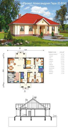 Проекты дома ключ 3d House Plans, Dream House Interior, Exterior Design, Building A House, Villa, House Design, Cabin, How To Plan, House Styles