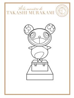 Pattern Coloring Pages, Colouring Pages, Coloring Pages For Kids, Takashi Murakami, Murakami Artist, Sculpture Art, Sculptures, Buddha Wall Art, Painting Templates