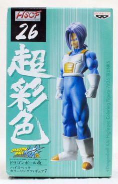 RARE!! Dragon Ball HSCF Figure high spec coloring 26 Trunks JAPAN ANIME