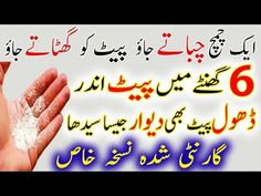 💝 How To Lose Belly In 1 Night 💝 Bloated Stomach Home Remedy 💝 Weight Loss Fast Weight Loss Video, Fast Weight Loss, Weight Loss Tips, Reduce Belly Fat, Lose Belly, Health And Beauty Tips, Health Tips, Leg And Ab Workout, Fat Workout