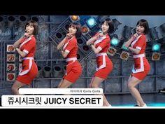Simply K-Pop _ GIRLS GIRLS(여자여자) _ JUICY SECRET(쥬시 시크릿) _ Ep.239 _ 111116 - YouTube