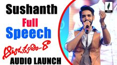 Sushanth Full Speech At Aatadukundam Raa Audio Launch -Venusfilmnagar