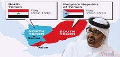 #موسوعة_اليمن_الإخبارية l دور الأمارات في جنوب اليمن وعلاقاتها مع بريطانيا .. (دراسة شاملة )