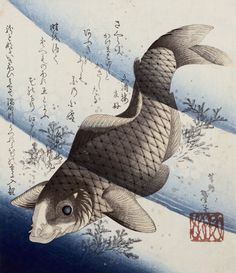 Japanische Zeichenkunst (Nr.19199) • Japanische Zeichenkunst • Art • Bildgalerie • Berlintapete • Individuelle Produktion von Fototapeten - Wallpaper on Demand - Designtapeten - Pictures & more