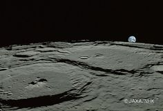 """Earth Rising -- Japan's SELenological and ENgineering Explorer """"Kaguya"""" (SELENE) was intentionally crashed into the lunar surface on June 10, 2009 after a highly successful 20-month-long mission. Kaguya took some incredibly detailed imagery, but it will probably be best known for photographing the Earth rising above the lunar landscape."""