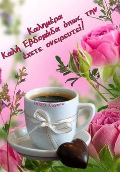 Morning Wish, Cata, Good Day, Tea Cups, Mugs, Tableware, Nice, Buen Dia, Good Morning