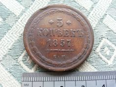 Antique 19 thC coin 5 kopeks kopiika Russia EM c.1857 Russie Rusland Empire