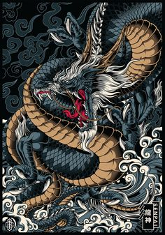 Japanese Drawings, Japanese Artwork, Japanese Dragon Tattoos, Japanese Tattoo Art, Dragon Tattoo Drawing, Dragon Drawings, Dragon Illustration, Tattoo Illustration, Graphic Design Illustration