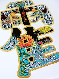 "wedding gift idea chinese calligraphy doodle art names zentangle custom chinese name design ( 11""X14"" ) Design by calligraphytzl"