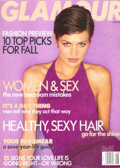 1997 Glamour Fashion Magazine Janine Turner Julia Sweeney Hair Vintage Ads 90s