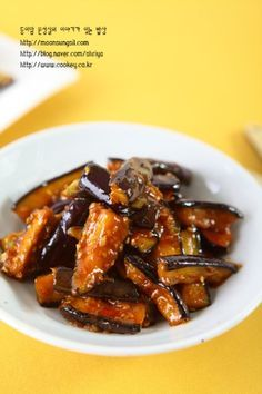 Chicken Wings, Cooking Recipes, Beef, Vegan, Eggplant, Chef Recipes, Food Food, Cooking, Meat