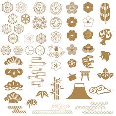 Japanese Icon, Japanese Tree, Japanese Modern, Japanese Flowers, Japanese Patterns, Illustration Ligne, Flower Pattern Drawing, Pattern Flower, Japanese Background