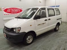Japanese vehicles to the world: 2004 Toyota Townace DX for Tanzania to Dar es sala...