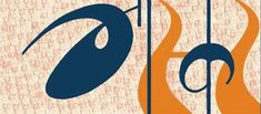 Hindi Calligraphy, Company Logo, Symbols, Letters, Logos, Logo, Letter, Lettering, Glyphs