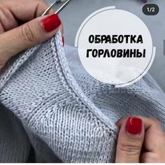 Knitting Paterns, Crochet Blanket Patterns, Knitting Stitches, Knitting Designs, Knitting Needles, Knitting Yarn, Knit Patterns, Hand Knitting, Handgestrickte Pullover