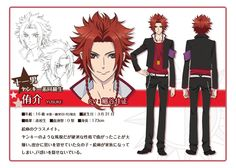 usuke Asahina: Yusuke Asahina is the eleventh son of the Asahina family. yusuke has messy, short red hair with two braids and dark red eyes. he´s usually seen wearing a school uniform, but can also found in athletic attire. Even though he looks behaves like a wild yankee, Yusuke has a really strong sense of justice. He hates everything twisted, often getting into a fight with delinquents to defend what´s right.
